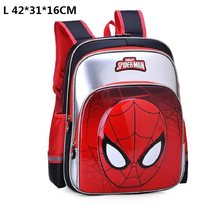 Children 3D Spiderman School bag For Boys Girls Captain America Teenager Satchel Knapsack bags Kids Cartoon Student Backpacks(China)