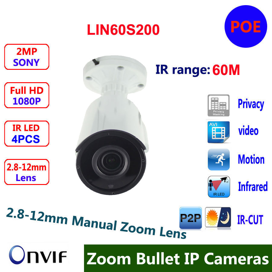 1080P 2MP Sony Sensor Network IP Camera with POE Varifocal Lens 2.8-12mm  IR Onvif H264 Outdoor Security Surveillance Camera