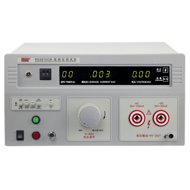 110V RK2672CM 5KV(AC/DC) 500VA Withstand Hi Pot Tester Withstand Voltage Tester Meter Leakage Current Tester Tool with Alarm