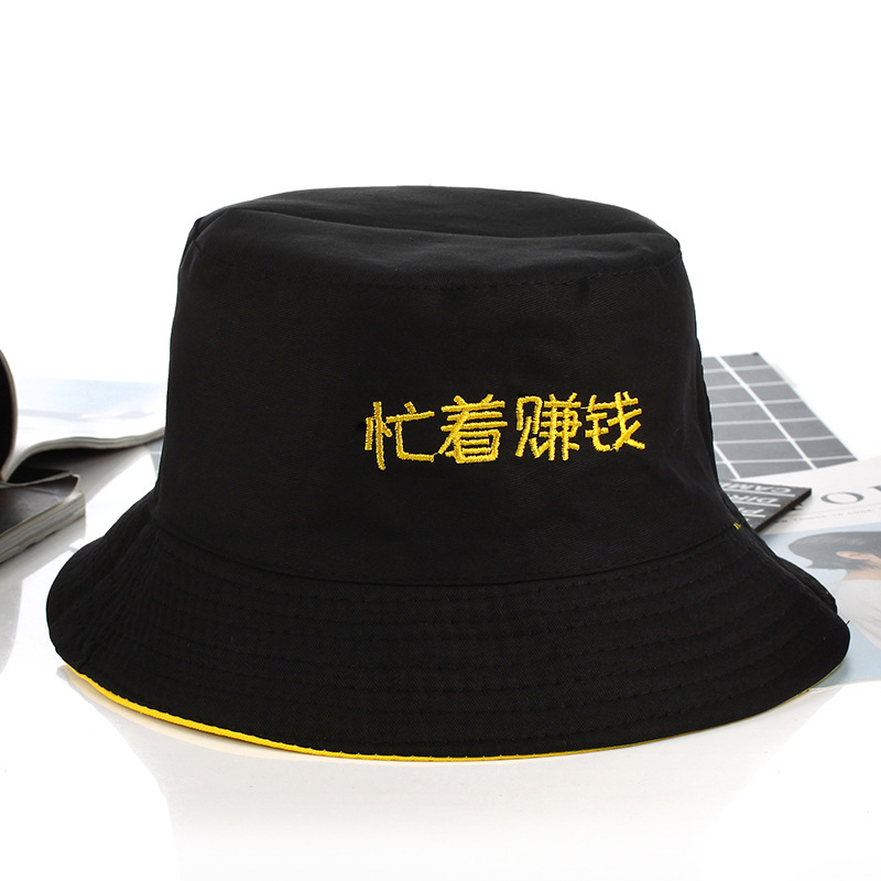 Yellow Black Double sided Wear Bucket Hat Women Fishing Hat Men Chinese  Letter Not Intersting Funny Cap Outdoor Sun Hat Flat-in Bucket Hats from  Apparel ... ba22d98b02b