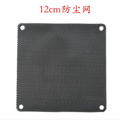1PC 120x120mm Computer PC Dustproof Cooler Fan Case Cover Dust Filter Cuttable Mesh Fits Standard 120mm Fans personal computer graphics cards fan cooler replacements fit for pc graphics cards cooling fan 12v 0 1a graphic fan