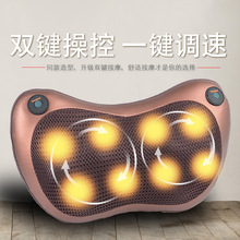 Massage Pillow, Cervical Vertebra Power, Neck, Body, Waist, Shoulder Massager, Multifunctional Car Mounted Home Cushion цена в Москве и Питере