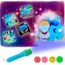 Детский проектор, светящаяся игрушка, Детские Игрушки для раннего образования, сказочный проектор, фонарик для сна, светодиодный, светящиеся игрушки для детей