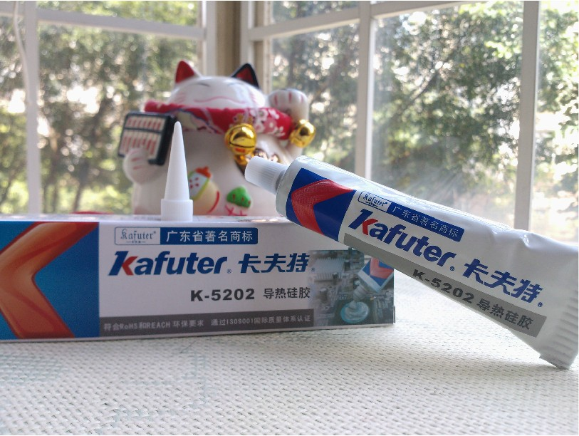 Free shipping 80g Kafuter K-5202 High power led thermal grease heat sink paste cream for CPU PCB COB led chips Free Shipping NEW