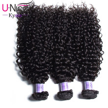 UNice Hair Kysiss Series Curly Brazilian Virgin Hair Weave 3 Bundles Natural Color 100% Human Hair Extensions 8-26Inch(China)