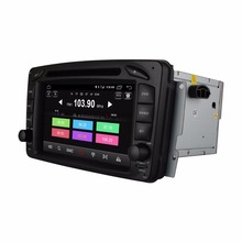 Ownice GPS DVD Multimedia for W463 G320 G500 G55 AMG W210 E200 E220 E230 E240 E250 E270 E280 E290 E300 E320 E420 E430 E50 E55
