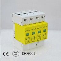 3P+N 10KA~20KA D ~385VAC Arrester Device SPD House Surge Protector device Protective Low voltage