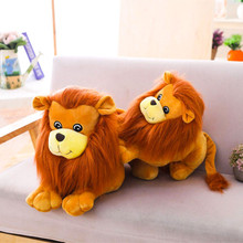 Stuffed Animal Lion Cute Stuffed Toy Soft Simulation Jungle Series Lion King Animal New High Quality Children Birthday Gift new simulation lion toy handicraft lifelike lion doll with a small lion in the mouth gift about 50x33cm