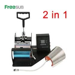 Podwójny wyświetlacz kubek prasa drukarka sublimacyjna kubek prasa maszyna do odprowadzania ciepła 11oz 12oz kubki drukowanie w Drukarki od Komputer i biuro na