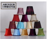 New Arrival 6pieces/Lot Pendant Fabric Lampshade Art Pendant Light Lamp Shade Living Room Bedroom Modern Lampshades Clip On