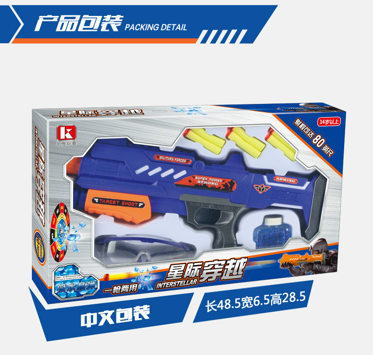 Toy Kingdom Nerf Gun Price
