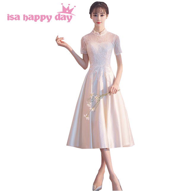 cheap champagne colored short lace top satin   bridesmaid   elegant   bridesmaids     dresses   with sleeves ball gown under 50 H4282