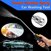 цена на Garden Water Guns High Pressure power washer gun Spray Nozzle Washing Water Gun Multi function Power Washer garden car