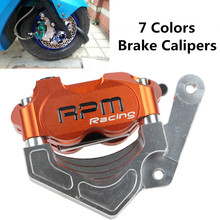 On sale New 7 Colors Waterproof Motorcycle Modified Accessories Motorcycle Brake Calipers Motorcycle Brake Disks Universal For 220 Discs
