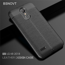 все цены на For LG K8 2018 Case Soft Silicone TPU Leather Shockproof Anti-knock Phone Case For LG K8 2018  Cover For LG K9 Case 5.0