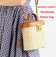 2019 new cowhide rattan woven bag hand-woven high-grade imported with leather travel banquet fashion womens