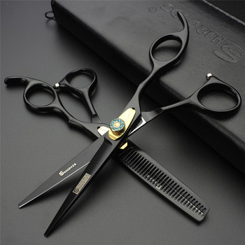 Hairdressing scissors 6 inch professional hair stylist hairdressing flat cutting thining cut combination set
