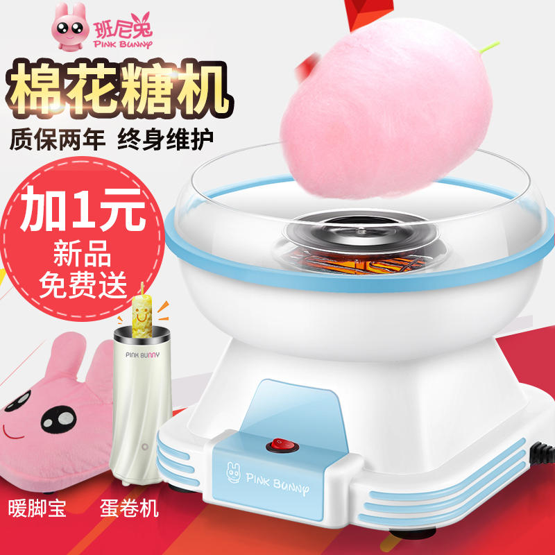 New Arrival Electric Candyfloss Making Machine Cotton Sugar Candy Floss Maker Party white and pink DIY EU Plug
