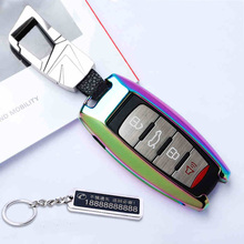 Lsrtw2017 Zinc Alloy Car Key Case for Great Wall Haval H6 F7 M6 F5 H4 H7 H3s Coupe 2011-2020 2011 2012 2013 2014 2015 2016 2017