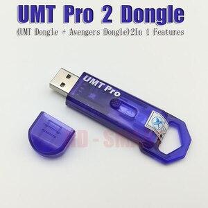 Image 5 - 100% оригинальный новый umt pro ключ/UMT PRO ключ (Umt ключ + AVB ключ функция 2 в 1) Бесплатная доставка