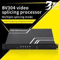 SZBITC 2x2 Video Wall Controller USB HDMI VGA AV Processor 4 TV Splicing 1080P