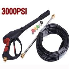 LaLeyenda 3000PSI 5M 파이프 M22 14mm 45CM 연장 완드 랜스 5Pcs G1/4 퀵 커넥터 스프레이 노즐이있는 압력 와셔 건 키트