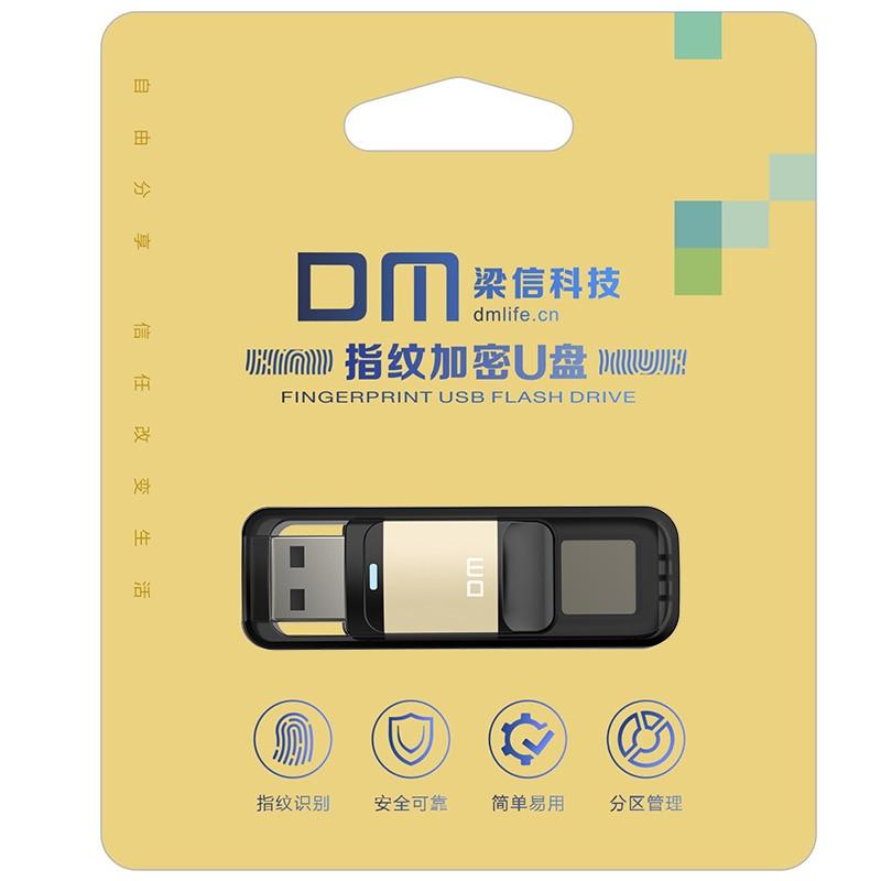 DM PD061 USB3.0 64 GB U Diskopslagapparaat Flashstation - Externe opslag - Foto 6