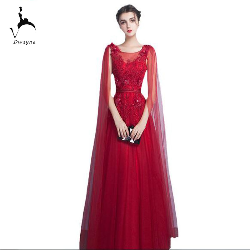 Young Ladies Beaded Evening Dress Party 2017 Designer Prom Dresses A