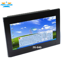 2016 latest fanless all in one pc with 10.1-inch 1024 * 600 Industrial 4-wire resistive touch screen 2G RAM 64G SSD