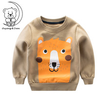 children clothing 2017boys O-neck shirt sweater fleece sweater pullover Sweatshirts home clothes outdoor sportswear active style