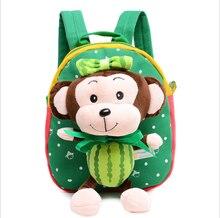 Baby Boys Girls School Bags 3D Cartoon Monkey Plush Backpack for Kindergarten Kids Infant Baby School