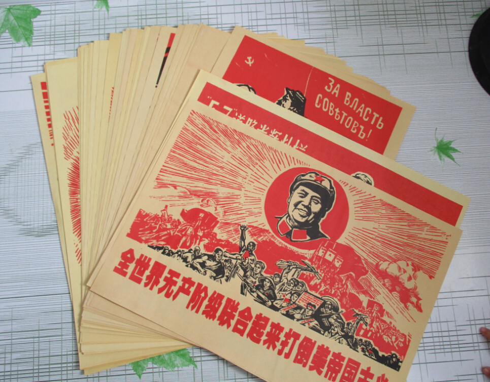 $25 =Mix 40pc/sets Chinese Cultural Revolution Posters About  Chairman Mao  Poster 1966-1976 Year  02