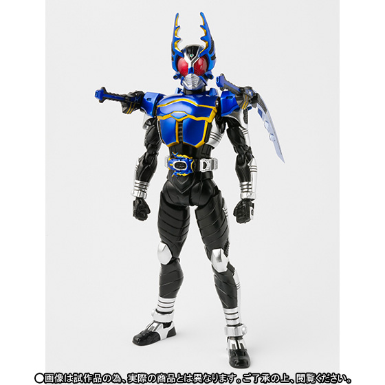 Masked Rider Kabuto Original BANDAI Tamashii Nations S.H. Figuarts SHF Exclusive Action Figure - Gatack (Rider Form)