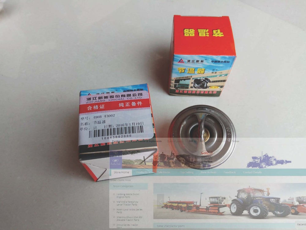 490B-43002 ,Xinchai 490BT, the thermostat for tractor like Foton, Jinma, part number:490B-43002 ,Xinchai 490BT, the thermostat for tractor like Foton, Jinma, part number: