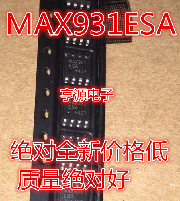 Цена MAX931CSA+