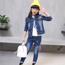 Children's wear cowboy suit 2019 spring and autumn new baby girl cartoon bird print denim coat+jeans body suit girl clothing set все цены