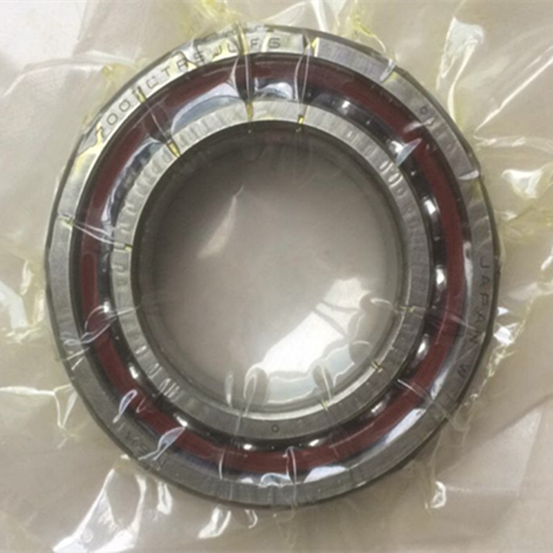 7009 7009C 2RZ HQ1 P4 DT A 45x75x16 *2 Sealed Angular Contact Bearings Speed Spindle Bearings  ABEC-7 SI3N4 Ceramic Ball