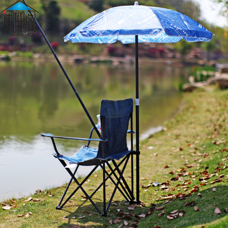 folding chair with umbrella black wood dining waning court outdoor portable recliner chairs beach fishing shade on aliexpress com alibaba group