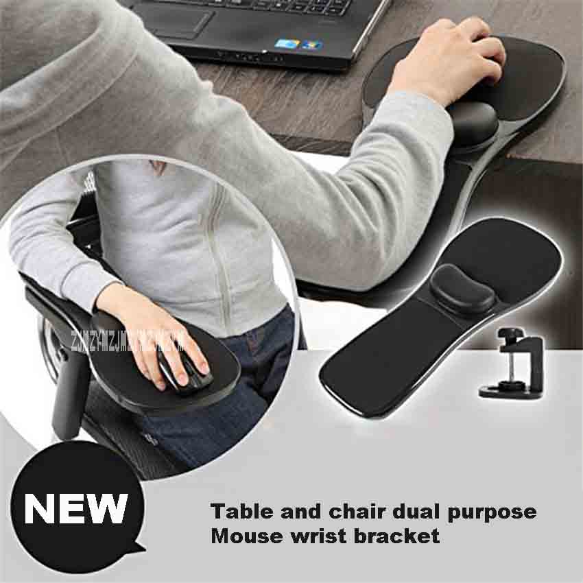 New Tables And Chairs Dual-use Mouse Wrist Bracket Memory Cotton Mouse Pad Wrist Support Pad Computer Hand Mouse Pad (455*180mm) support wrist comfort mouse pad mouse computer pad thick mouse pad cute fashion latest mouse pad
