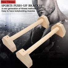 Novo tipo de fitness push-ups ginásio exercício treinamento peito h em forma de madeira calisthenics handstand haste paralela haste dupla