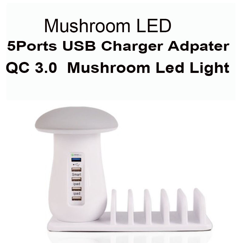 5 Ports USB Mushroom Table Lamp Charger QC 3.0 Fast