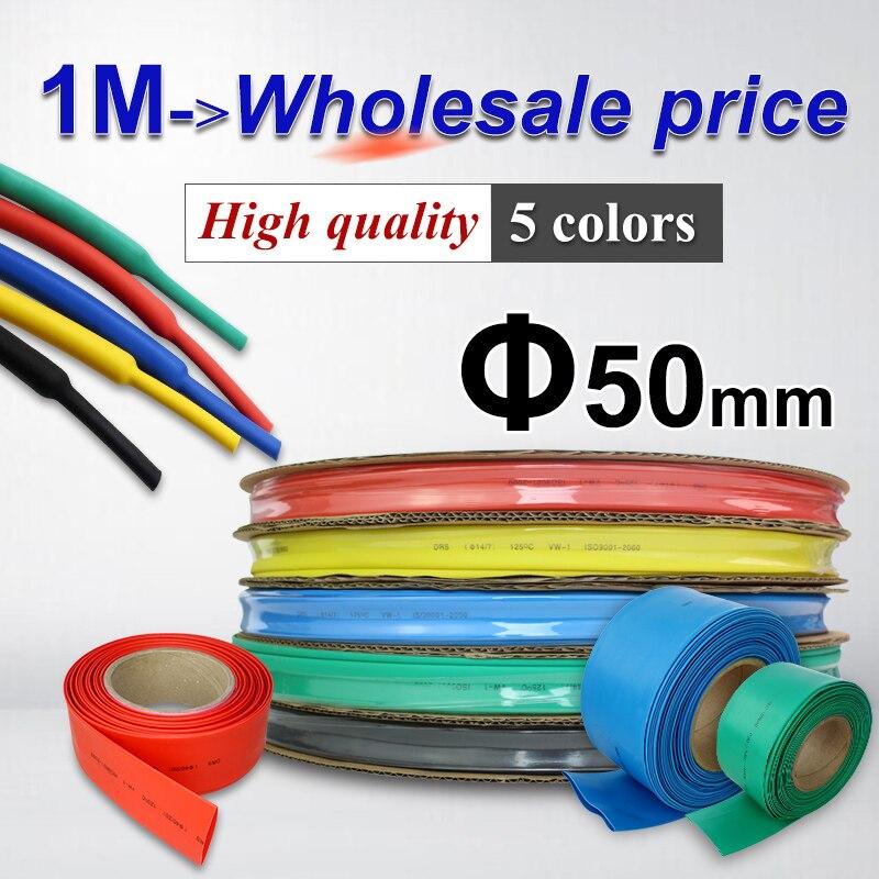 φ45mm  Heat Shrink Tubing Sleeving Cable Shrinkable Ratio 2:1 Transparent x 1M