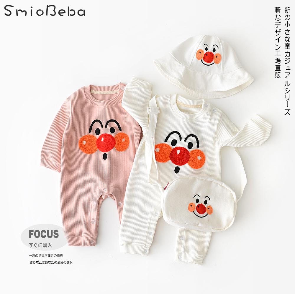5.87US $ 16% OFF Baby Rompers for Kids Fashion Clothes Spring New Kinds Of Long Climbing Clothes For...