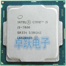 Original Intel Xeon E3-1285V6 CPU processor 4.10GHZ Quad-Core 8MB E3-1285 LGA1151