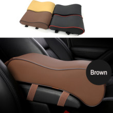 Car Armrest Pad สำหรับ DACIA SANDERO STEPWAY Dokker Logan Duster Lodgy(China)