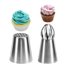 2pc Sphere Russian Nozzles Cake Decorator Stainless Steel Icing Piping Nozzle Cream Mouth Dessert Decorating Pastry Tips