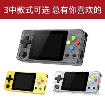 16G Spot xiao long wangcz Open Source Handheld Second Generation Transverse Edition ForPSP Slot Machine Mini Pocket