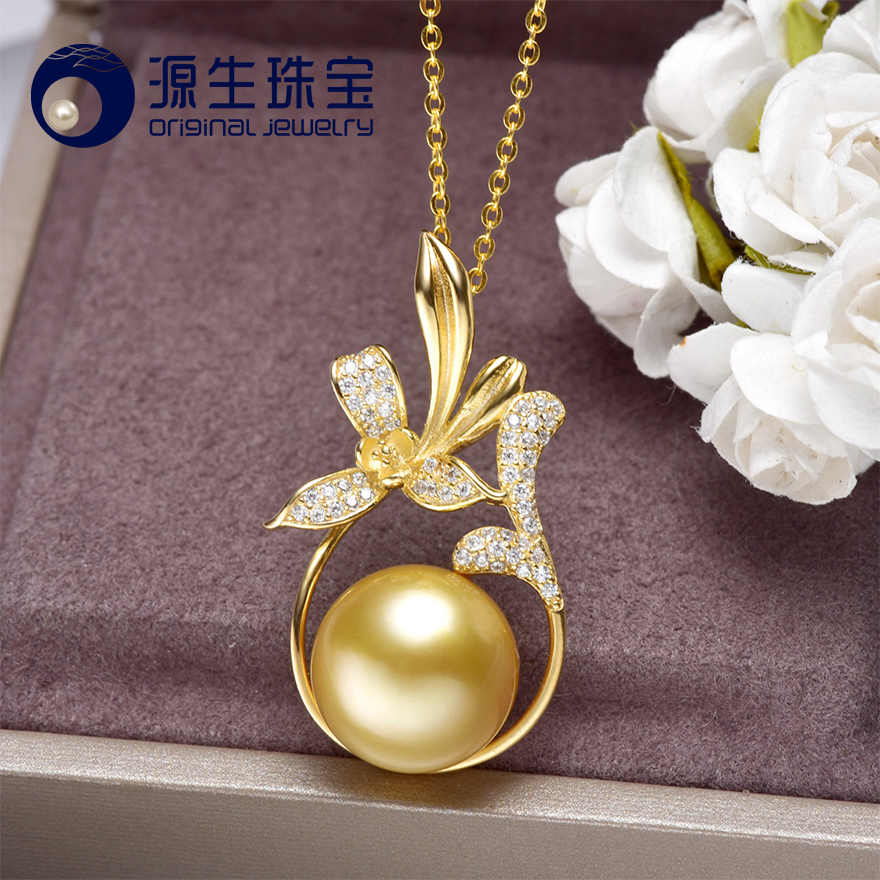 [YS] 925 Sterling Silver Big Size 12-13mm Elegant South Sea Pearl Pendant For Women nema23 2nm 283oz in integrated closed loop stepper motor with driver 36vdc jmc ihss57 36 20