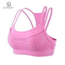 OVESPORT Comfortable Breathable Temperament Sports Bras Solid Quick-drying Sweat Fitness Bras Shockproof Pad Running Yoga Bra