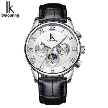 IK цветные мужские часы Механические многофункциональные наручные часы с кожаным ремешком Relogio Masculino автоматические мужские часы